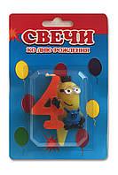 Свеча цифра на торт  Миньёны - 4