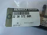Датчик регулировки давления воздуха на Renault Trafic 1.9dCi (2001-2006) Renault (оригинал) 223657266R, фото 5