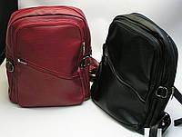 Стильный кожаный рюкзак. Компактный рюкзак. Модный рюкзак с двумя отделениями. Кожа PU. Код: КЕ553