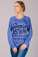 "Молодежный трикотажный реглан ""Denim-Style"" (синий меланж)"
