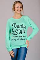 """Молодежный трикотажный реглан """"Denim-Style"""" (мята)"""