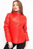 Женская демисезонная куртка Алиса