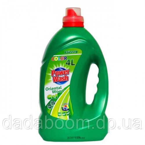 """Гель для стирки Power wash color 4 л (для цветного белья) - Интернет-магазин """"DADA-бум"""" в Днепре"""