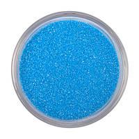 Голубой песок, цветной песок №13