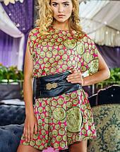 Летнее платье с поясом (Trend sk), фото 2