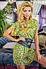 Летнее платье с поясом (Trend sk), фото 4