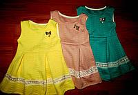 Платье для девочек Dz Moda   12 лет