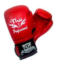 Боксерские перчатки Thai Professional BG3 Red