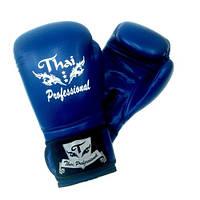 Боксерские перчатки Thai Professional BG3 Blue