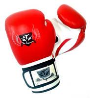Боксерские перчатки Thai Professional BG5VL Red