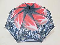 """Подростковый зонт 5-10 лет """"Мотоциклы"""""""