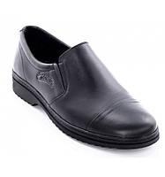 Кожанные мужские туфли орыгинал Bastion