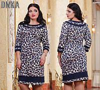 Платье лео женское большие размеры /д787