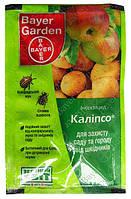 Инсектицид Калипсо 2 мл Bayer