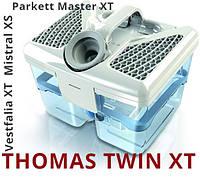 Аквабокс 118074 для пилососів Thomas Twin XT, Parkett Master XT, Vestfalia XT, Mistral XS, фото 1