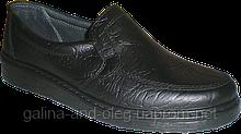 Чоловічі туфлі Тигина 1106