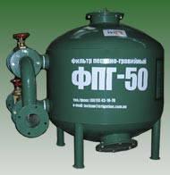 Песчано-гравийные фильтры ФПГ-50С(без обвязки)