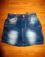 Джинсовая юбка для девочек Grace 104,122рр
