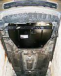 Захист картера двигуна і кпп Nissan Note 2005-, фото 4