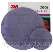3M™05600 Trizact™ - Микроабразивный круг ∅ 150 мм, P1500, фото 3
