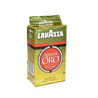 Lavazza Qualita Oro | молотый кофе, 250г