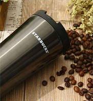Походная термос чашка Starbucks Metallic (480 мл)