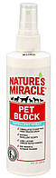 680280 /5767 USA 8in1 Nature's Miracle Отпугивающий спрей для собак, 237 мл