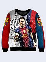 Свитшот Messi