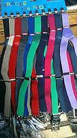 Подтяжки детские однотонные для мальчиков и девочек (разные цвета в палете) на опт