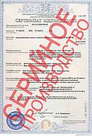 Сертификация серийного производства