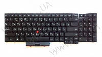 Клавиатура для ноутбука LENOVO ThinkPad Edge E530