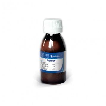 Рафензол 1 л ветеринарный препарат для профилактики и лечения гельминтозов у КРС и МРС