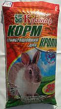 Комбікорм для кроликів Крамар КК 92-1 (відгодівлю) з трав'яний борошном