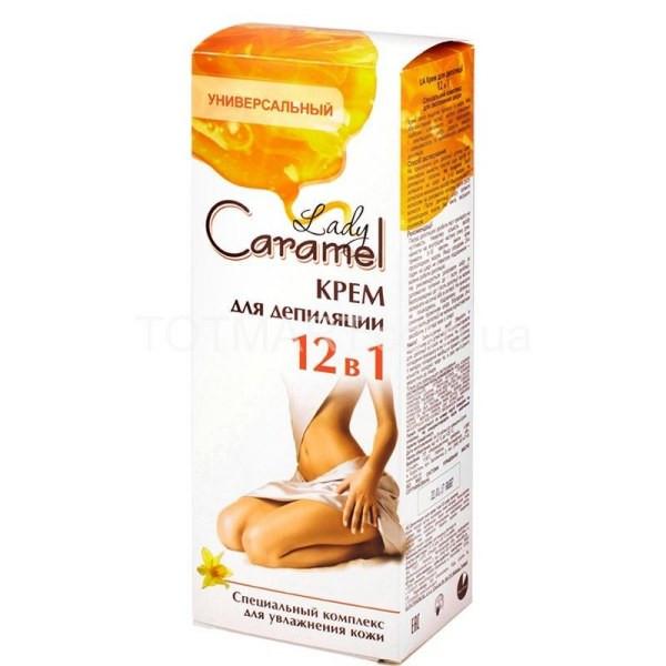 """Крем для депиляции 12в1 TM """" Lady Caramel """" 200 ml"""