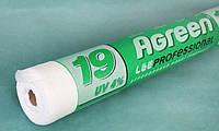 Агроволокно Agreen 19 г/м² ширина 12,65 м