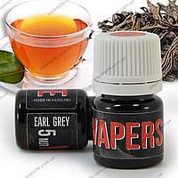 Ароматизатор Чай с бергамотом 5мл