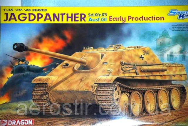 JAGDPANTHER   Ausf. G \ Early Production\     1\35     DRAGON 6458