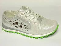 Детские кроссовки для девочек Шалунишка арт.TS-5630 (Размеры: 32-37)