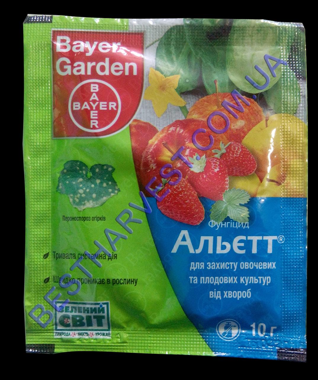 Альетт 10 г оригинал
