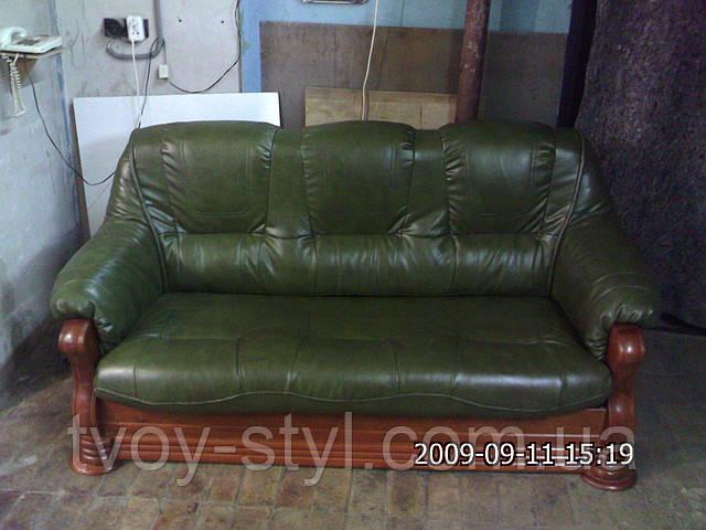 Перетяжка мягкой мебели в кожу Днепропетровск