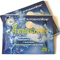 Аквакорм (витамины в поилку с водой) 1 пакет 20 грамм