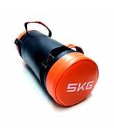 Мешок для кроссфита LiveUp Core Bag 5 кг (LS3093-5)