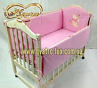 """Защита-бампер в кроватку """"Винни с медом"""" розовая"""