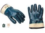 Перчатки МБС синие крага 851, ДКГ