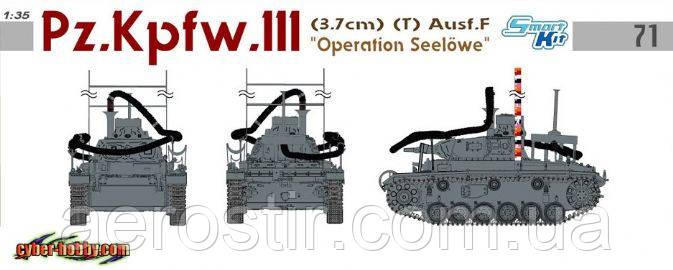 Pz.Kpfw.III Ausf.F ' Operation Seelowe''     1\35      Cyber Hobby 6717