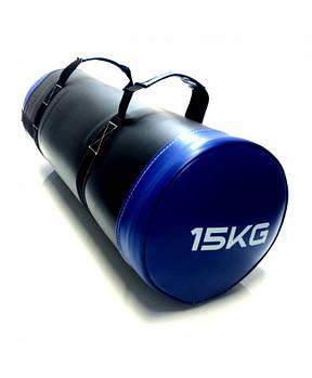 Мешок для кроссфита LiveUp Core Bag 15 кг (LS3093-15)