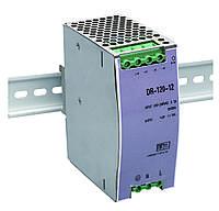 Блок питания WODEPS 12 V DR-75W DIN - рейка