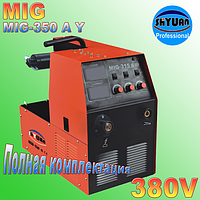 Сварочный полуавтомат SHYUAN MIG 350 Y