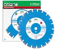 Distar 1A1RSS/C1-W 600x4,5/3,5x25,4-11,5-36-ARP 40x4,5x8+2 R290 Classic Plus Алмазный отрезной круг для армированого бетона