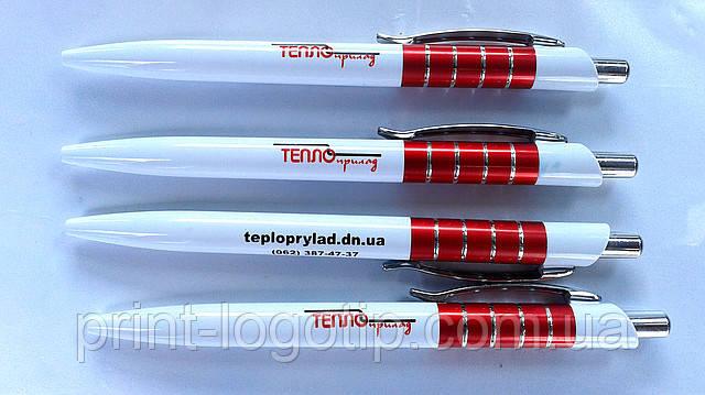 Ручки печатные с логотипом, печать на ручках